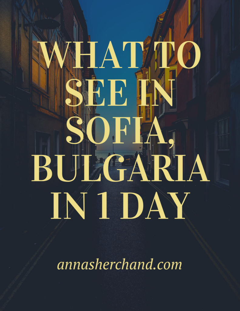 what to see in Sofia in one day