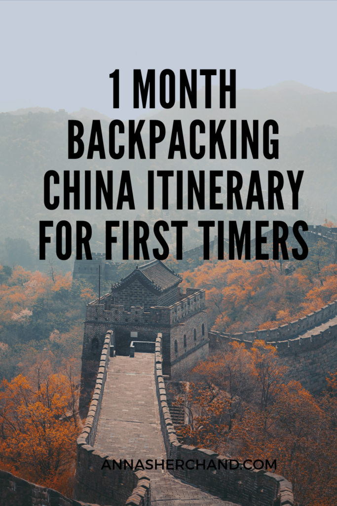 backpacking china itinerary for first timers
